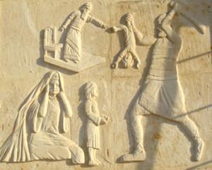 جدارية ترمز الى ماحدث من اضطهاد لليهود